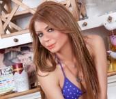 Istanbul Escort ShemaleGul Adult Entertainer in Turkey, Trans Adult Service Provider, Escort and Companion. photo 2